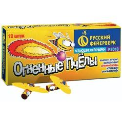 P3010 Вращающиеся фейерверки Огненные пчелы