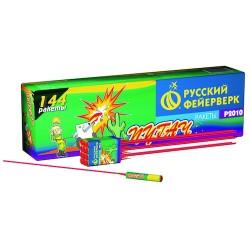 P2010 Ракеты Пугач