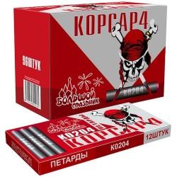 ПТ204000 Петарды Корсар-4 (Блок)