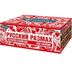 """P8315 Батарея салютов Русский размах (0,8"""" 1"""" 1,25"""" 1,8"""" x 300)"""