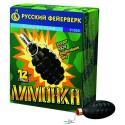 Р1050 Петарда Лимонка с чекой (12 шт)