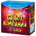 "Р7318 Батарея салютов Салют-компания (0,8""х28)"