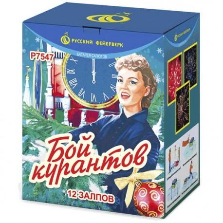 """P7547 Батарея салютов Бой Курантов (1,25""""x 12)"""
