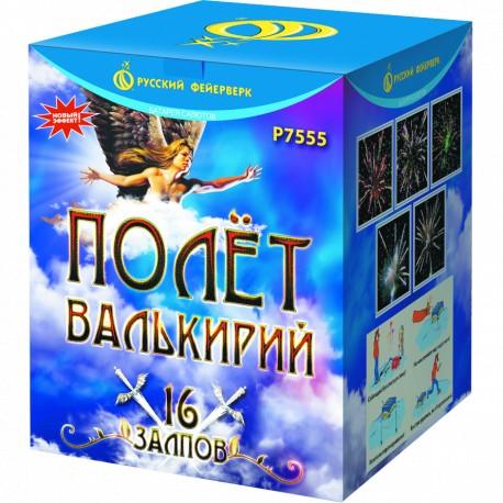 "P7555 Батарея салютов Полет Валькирий (1,25""x 16)"