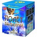 """Р7555 Батарея салютов Полет Валькирий (1,25""""x16)"""