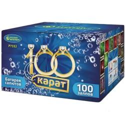 "P7332 Батарея салютов 100 карат (0,8""x 100)"