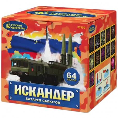 "P7530 Батарея салютов Искандер (1""х 64)"