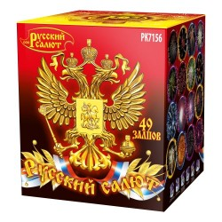 "РК7156 Батарея салютов Русский салют (0,8""х49)"