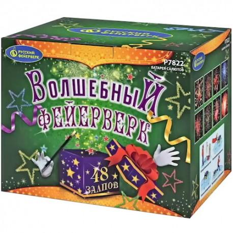 "P7822 Батарея салютов Волшебный фейерверк (1,25""x 48)"