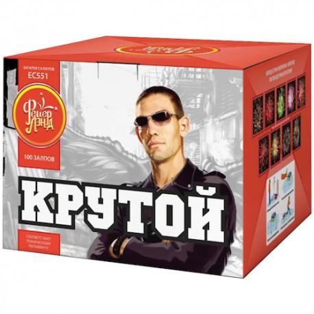ЕС551 Батарея салютов Крутой (1''x100)