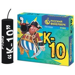 Р1083 Петарда К-10 / Корсар-10