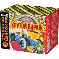 """ОС6420 Батарея салютов Крутой вираж (0,8""""x36)"""