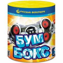 "Р7046 Батарея салютов Бумбокс (0,8""x9)"