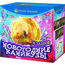 "P7832 Батарея салютов Новогодние каникулы (1,25""х 35)"
