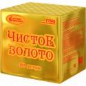 """Р7846 Батарея салютов Чистое золото (1,25""""x36)"""