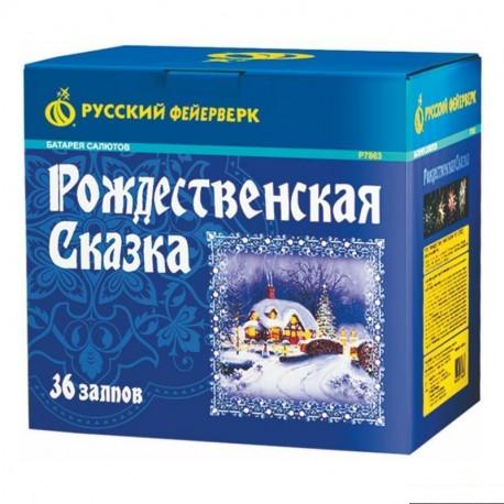 """P7863 Батарея салютов Рождественская сказка (1"""" 1,6""""х 36)"""