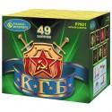 "Р7921 Батарея салютов КГБ (1,25""x49)"