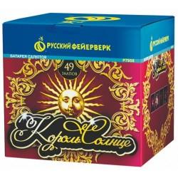 "P7956 Батарея салютов Король - Солнце (1,25""x 49)"