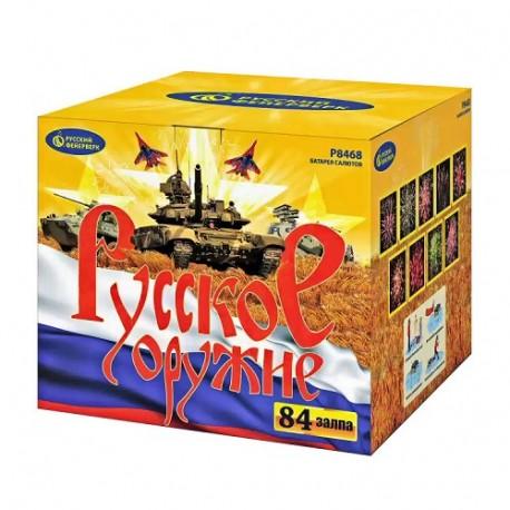 """P8468 Батарея салютов Русское оружие (1,25""""x 84)"""
