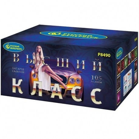 "P8490 Батарея салютов Высший класс (1,25""x 105)"