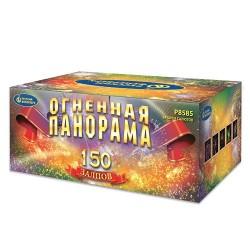 "P8585 Батарея салютов Огненная панорама (1,25""х 150)"