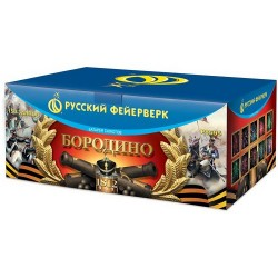 "P8595 Батарея салютов Бородино (1,25"" х 150)"