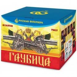 "P8637 Батарея салютов Гаубица (1,5""x 60)"
