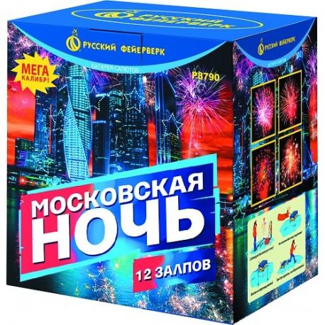 """P8790 Батарея салютов Московская ночь (3""""х 12)"""