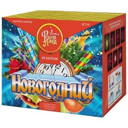 ЕС710 Батарея салютов Новогодний (1,25''x 49) МОНОБЛОК