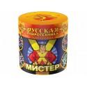 "РС603 Батарея салютов Мистер Х  (0,8""х10)"