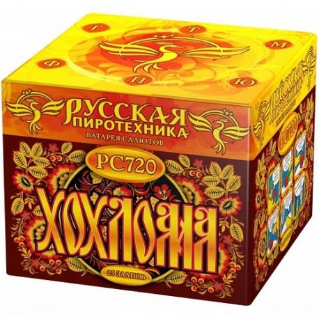 """РС720 Батарея салютов Хохлома   (1,0""""х 25) МОДУЛЬ"""