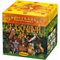 "РС726 Батарея салютов Сказочный лес (1,0""х36)"