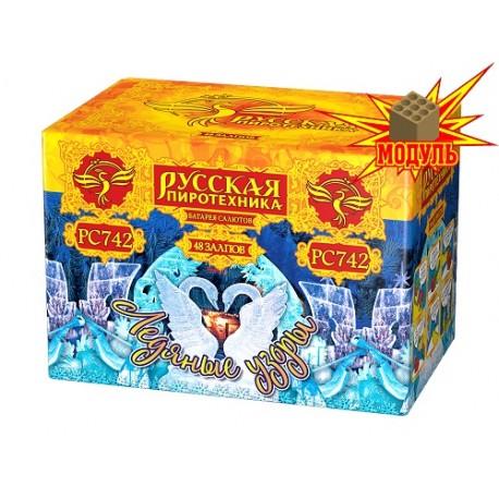 "РС742 Батарея салютов Ледяные узоры   (1,0""х 48) МОДУЛЬ"