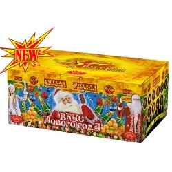 РС769 Батарея салютов Вкус Нового года (1,0х 88, веерные залпы)